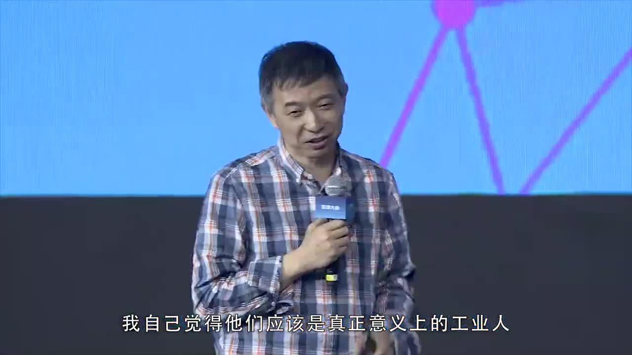 交汇点云商学院|王坚《让制造业成为未来数字经济发展的引擎》
