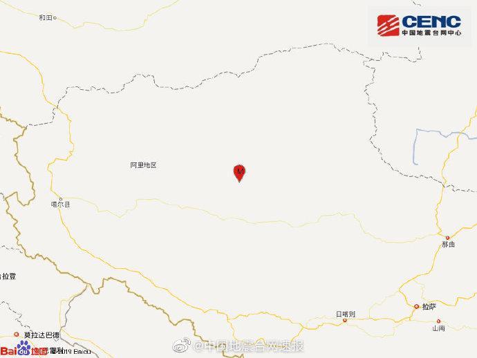西藏阿里地区改则县发生3.0级地震,震源深度8千米图片