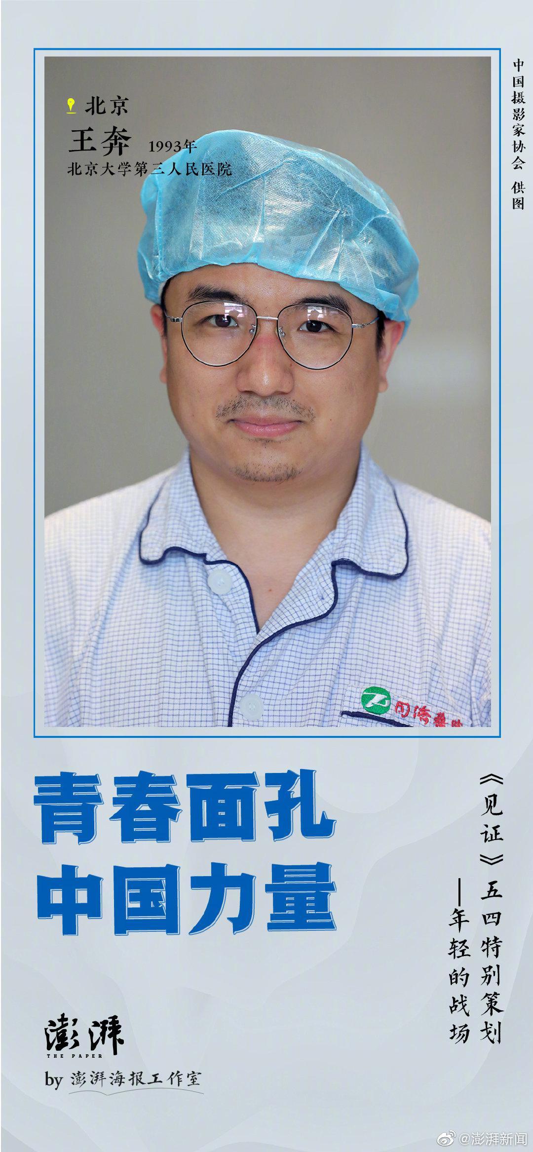 杏悦娱乐:见证杏悦娱乐五四特别策划年轻的战图片