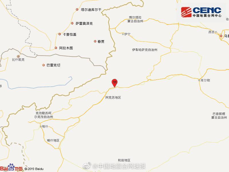 新疆阿克苏地区温宿县发生3.3级地震 震源深度10千米图片