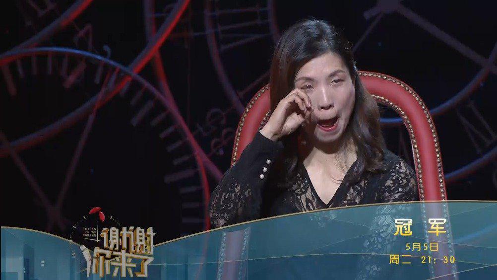 黄志芳,女子60公斤级散打世界冠军,20岁进入国家队……