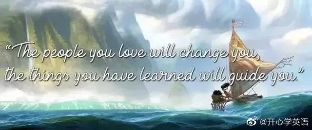《海洋奇缘》的经典台词: 《海洋奇缘》:你所爱的人将会改变你