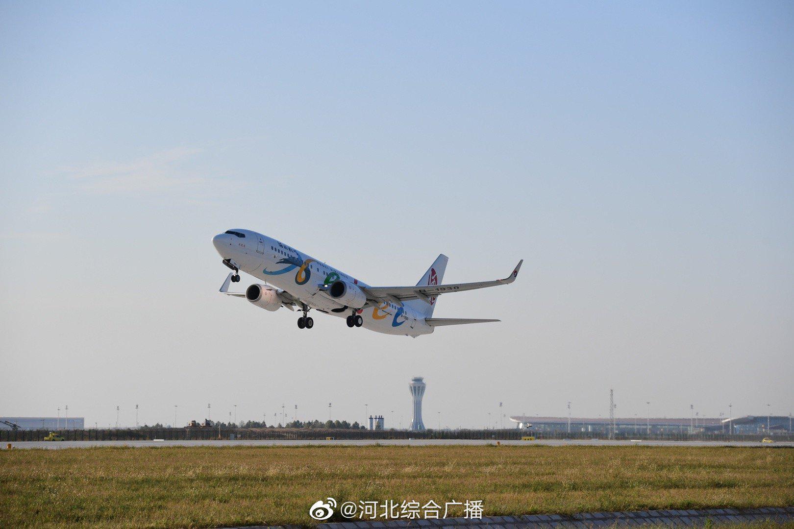 河北航空大兴机场航班正常性三项指标满分天数率先达百天