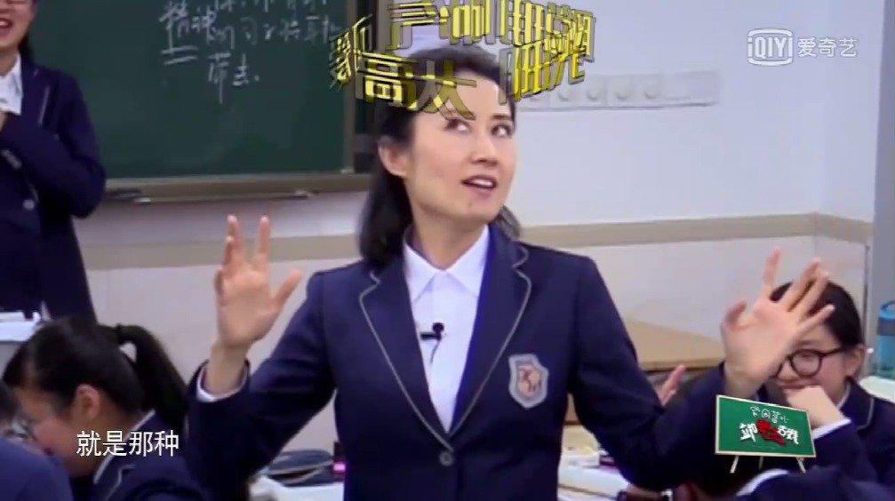 我对涛姐的印象还停留在我去上学啦……