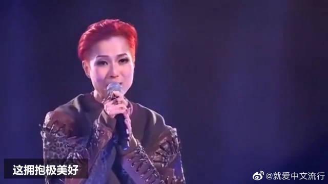 郑秀文、杨千嬅演唱会合体,深情演绎《终身美丽》……