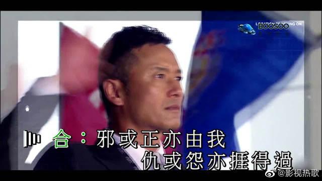 侧田、刘浩龙《行者》 难道你冠冕堂皇一句就够牺牲我么……
