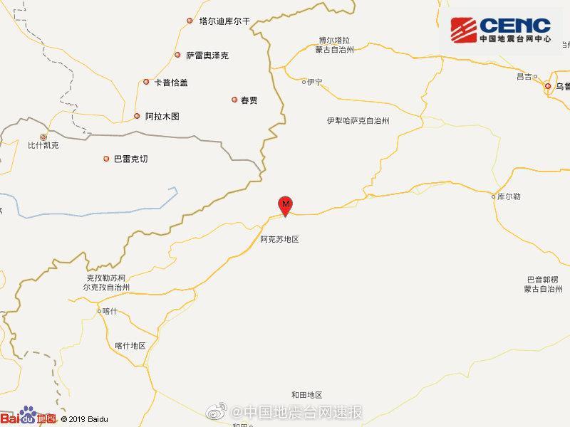 新疆阿克苏地区温宿县发生4.5级地震 震源深度12千米图片