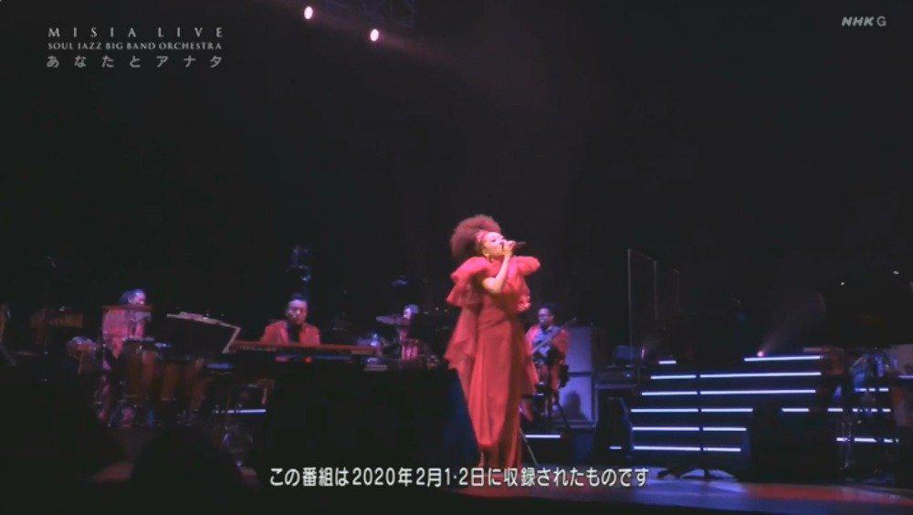 5/7 NHK総合『MISIA LIVE Soul Jazz Big Band Orchestra』🎷 2