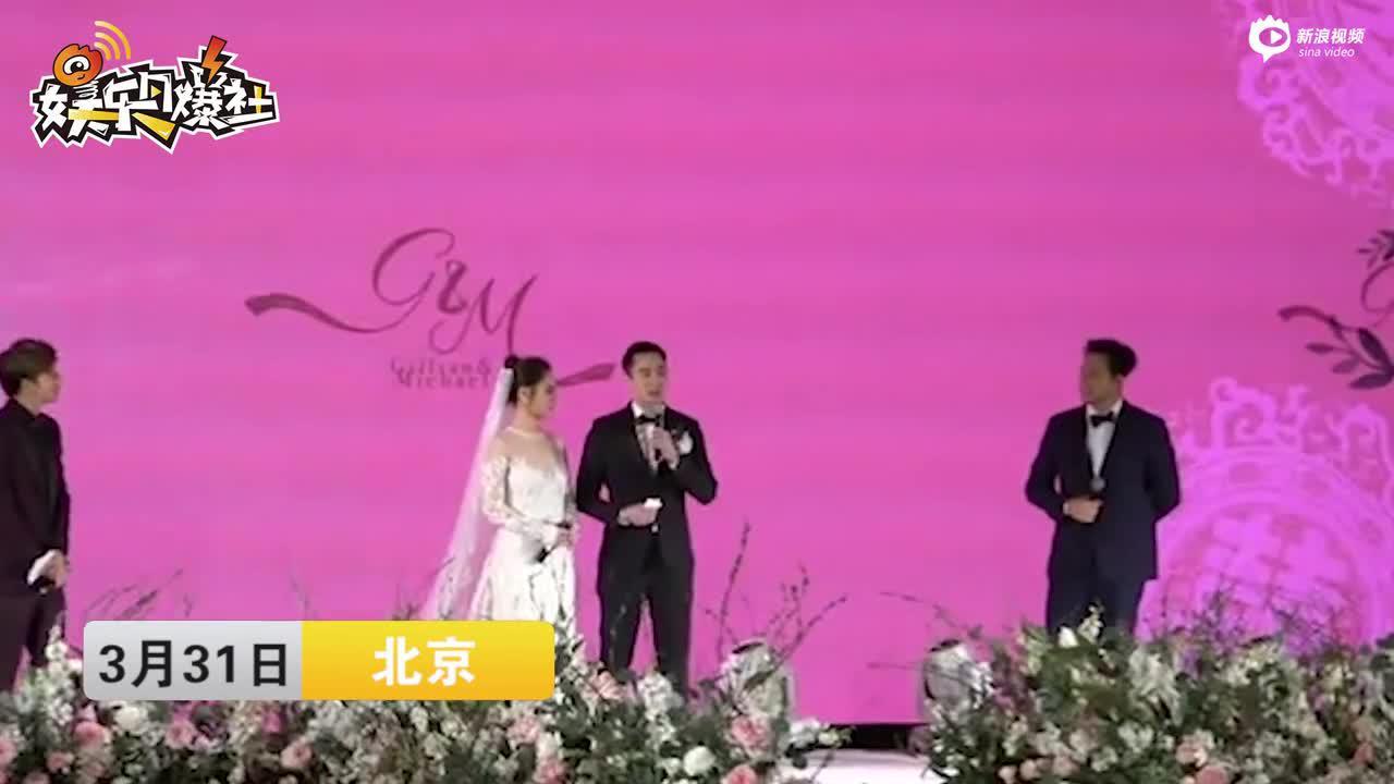 臺媒曝阿嬌為真人秀勉強維持婚姻