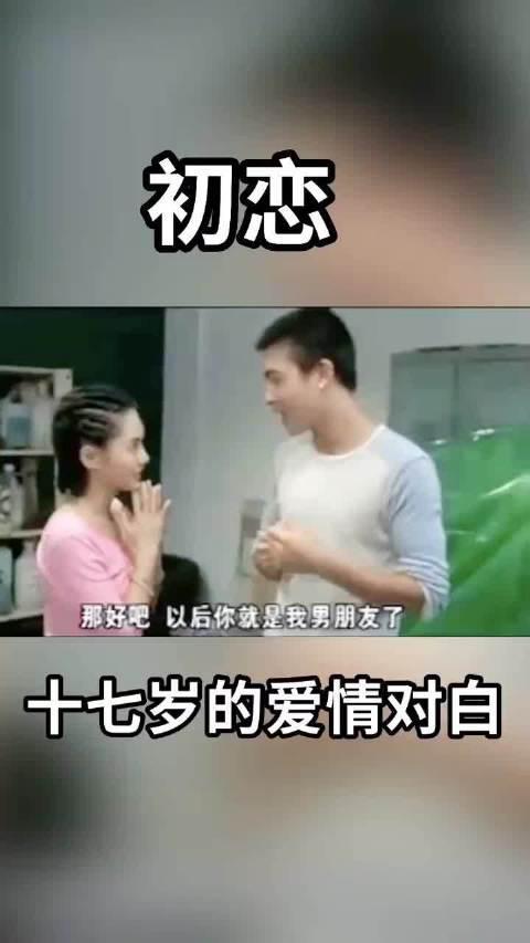那时的钟欣桐阿娇和陈冠希还是满脸的胶原蛋白