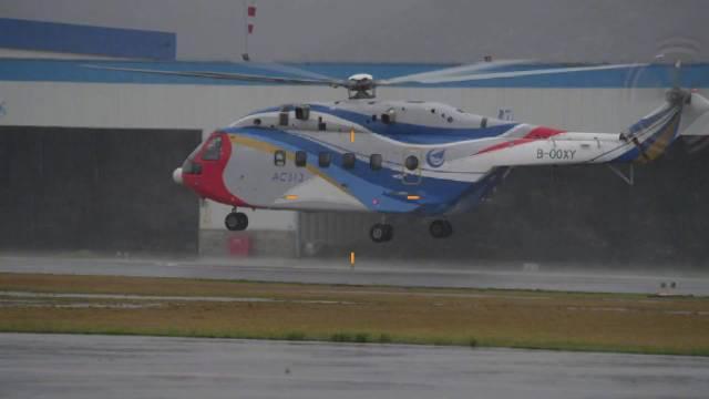 AC313填补国产大型直升机海上执法搜救领域空白