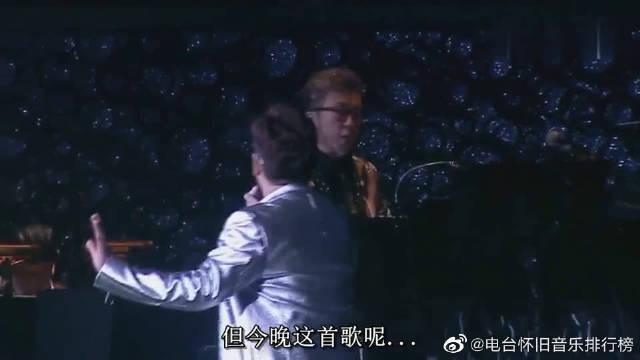 谭咏麟:银河岁月四十载演唱会,谭校长和干儿子关楚耀现场合唱!