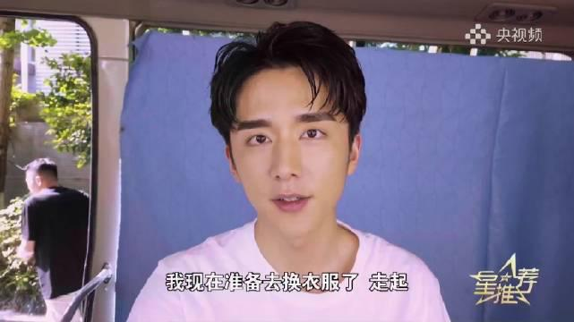 张新成 央视 星推荐 回廊亭剧组 央视频version but码率与延时回