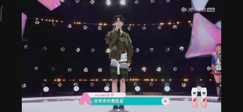 刘梦小姐姐跳台风少年团《姐姐恋爱吧》