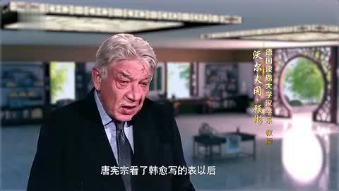 """德国波恩大学汉学系主任沃尔夫冈·顾彬解读:""""吐辞为经 举足为法"""""""