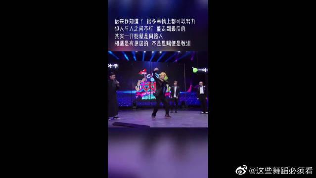 王一博是天天兄弟的舞蹈担当,安七炫都爱的男人!!