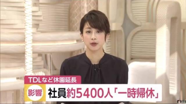 东京迪士尼乐园近日宣布将对包括正式员工和其他性质合同的员工在内的5400名员工实施临时休假……