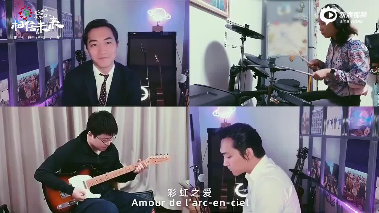 视频:相信未来义演第四期 Hulu Boyz《彩虹恋人》