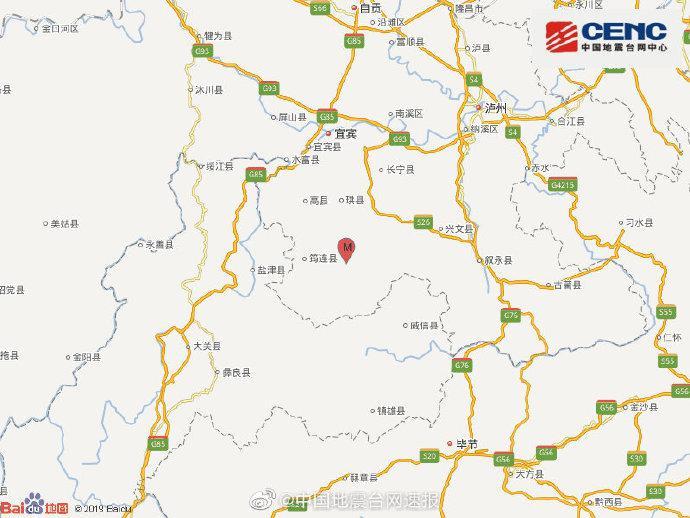 [高德注册]四高德注册川宜宾市珙县发生36级地震图片