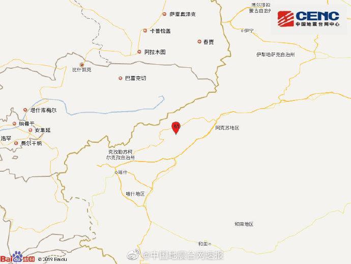 新疆阿合奇县发生3.4级地震 震源深度10千米图片