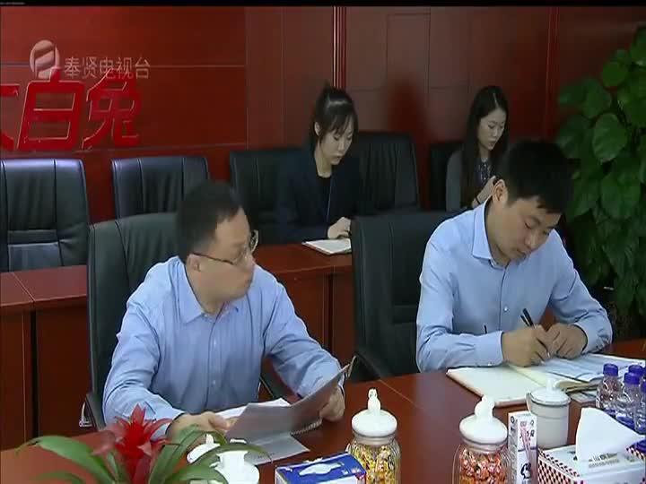庄木弟调研上海冠生园食品有限公司奉贤分公司