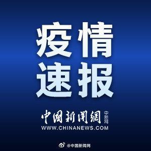 天富:沈阳苏家屯区成全省唯一中风险地区天富图片