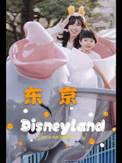 东京迪士尼第四次延长闭园时间! 据日本放送协会(NHK)报道……