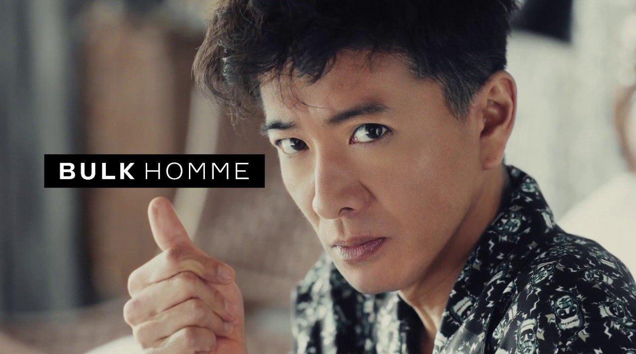 出演日本专业男士护肤品牌「BULK HOMME」新CM「朝のルーティーン