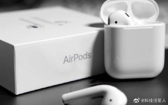 目前最高版本的Airpods反响如何
