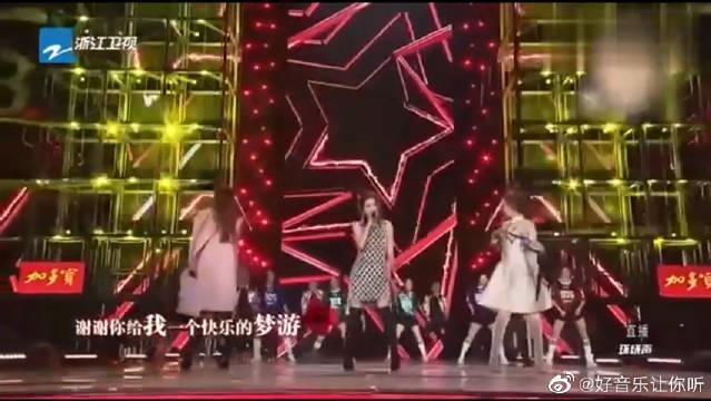 S.H.E演唱《Super star》现场