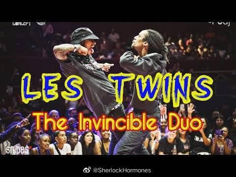 没比赛就看回顾吧!地表最强Hiphop双胞胎Les Twins精彩集锦