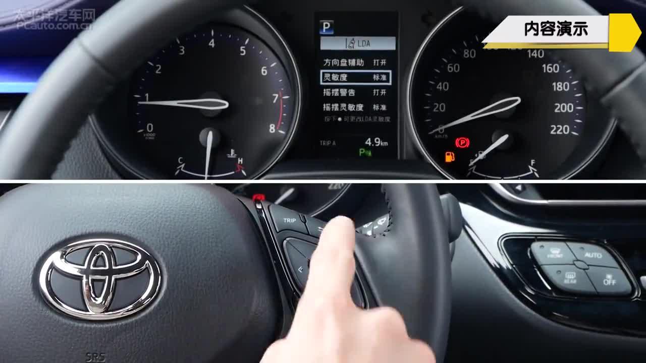 视频:视频实拍丰田C-HR 2020款 2.0L 豪华版