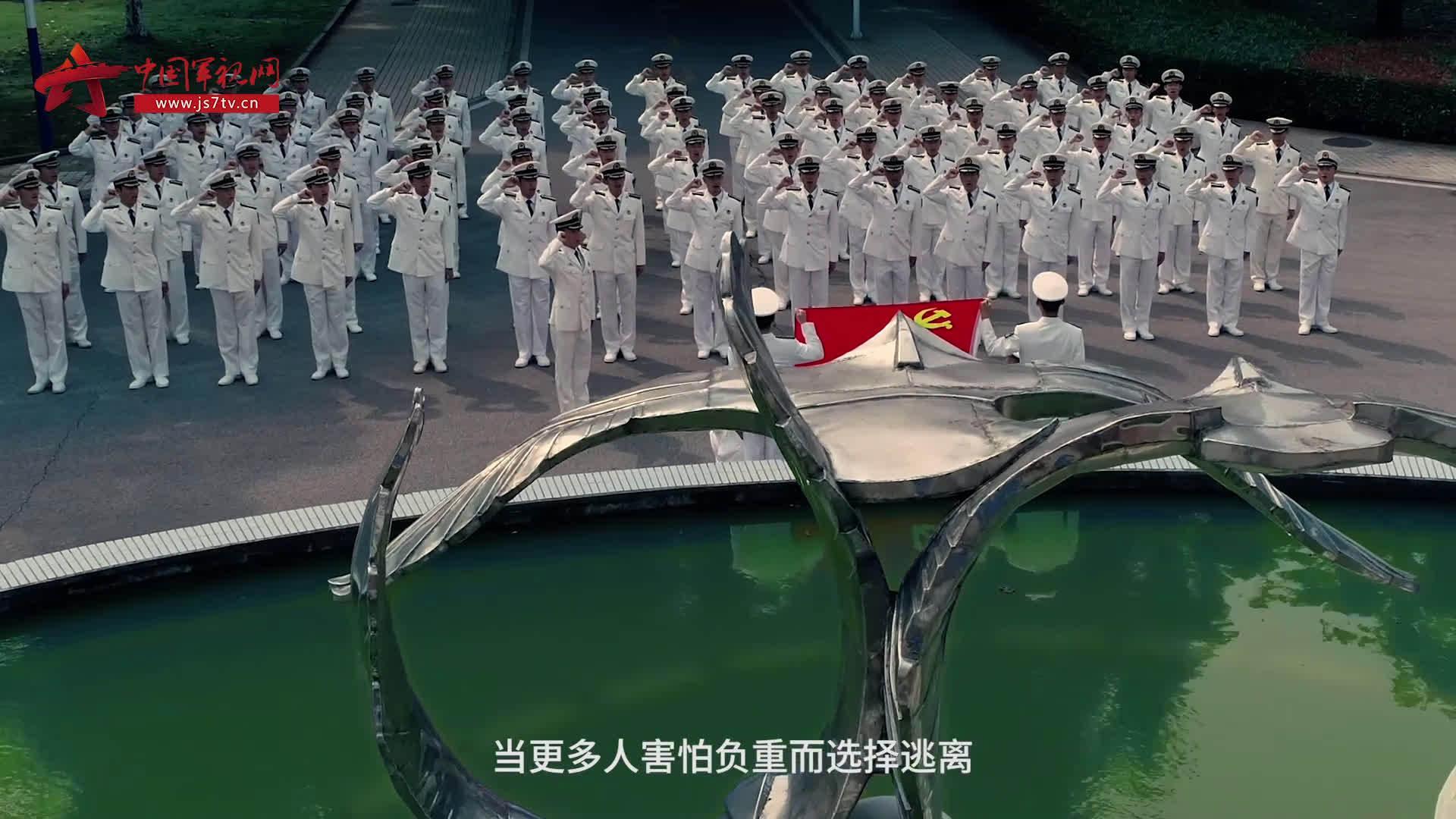 海军工程大学2020年招生宣传片系列之一发布!