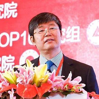 刘洪玉:中国房地产上市公司研究方法体系与中国房地产金融环境分析