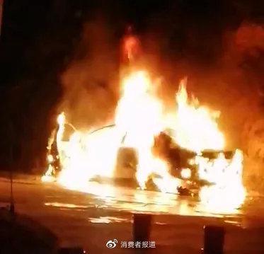 雪佛兰深夜起火:制造商未找到引起火灾的原因 着火
