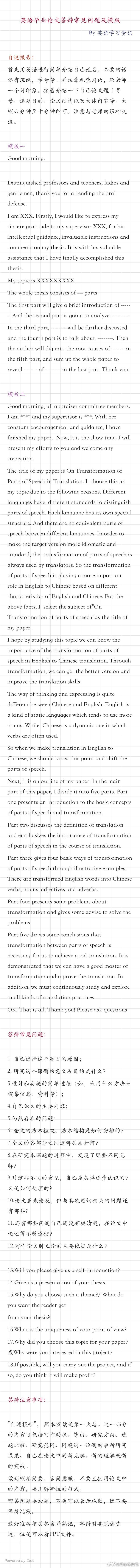 1 問題 中 英語