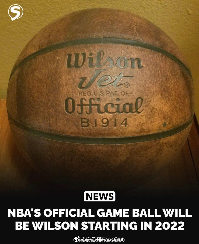 据雅虎体育克里斯海恩斯消息:NBA下赛季起将比赛用球更换为Wilson……
