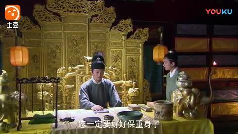 《女医明妃传》出场和霍建华成最帅父子档!