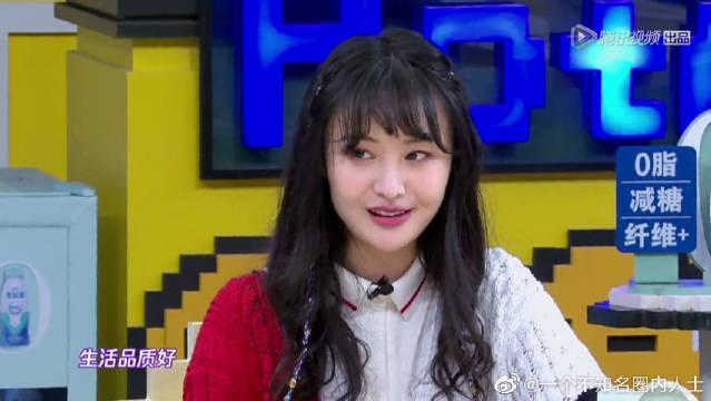 郭敬明羡慕步入式冰箱,郑爽冰箱集齐全球美食?