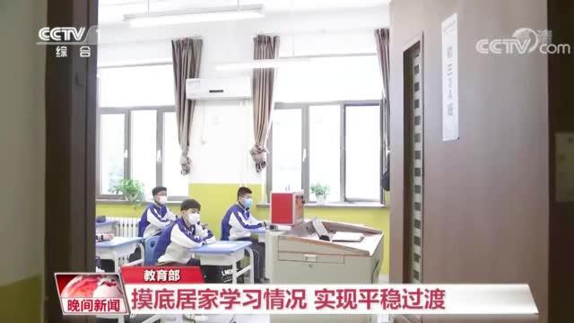 教育部基础教育司司长吕玉刚:坚决防止抢时间