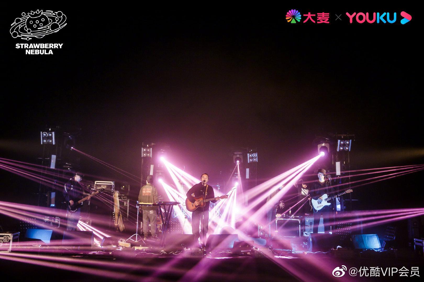 《为你唱首歌》@痛仰乐队 在武汉开唱,为武汉开唱!