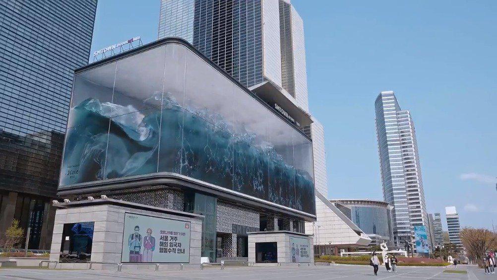 """韩国户外广告屏幕""""Wave twi.Campaign_Otaku"""