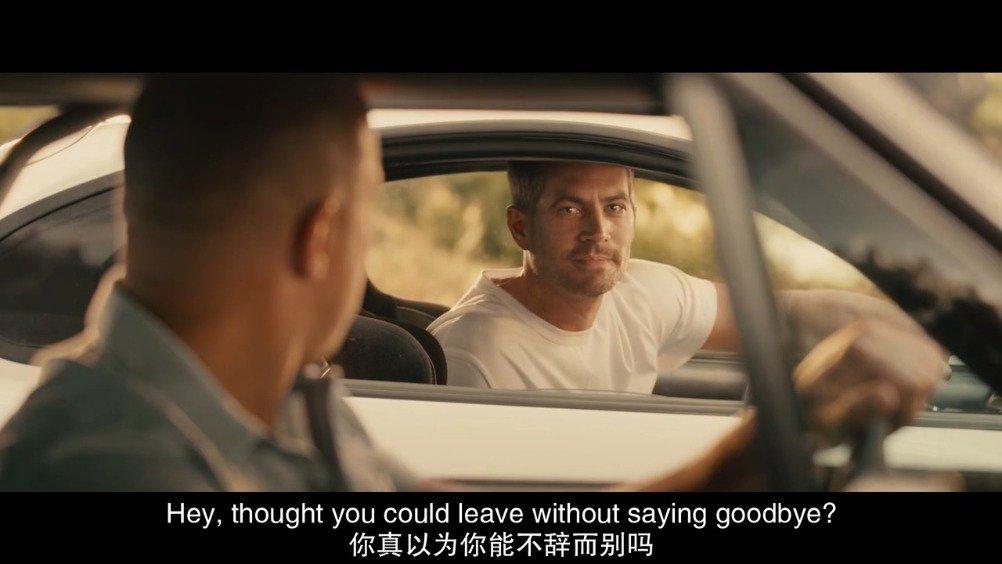 (Fast & Furious 7) 《速度与激情7》主题曲see you again再次
