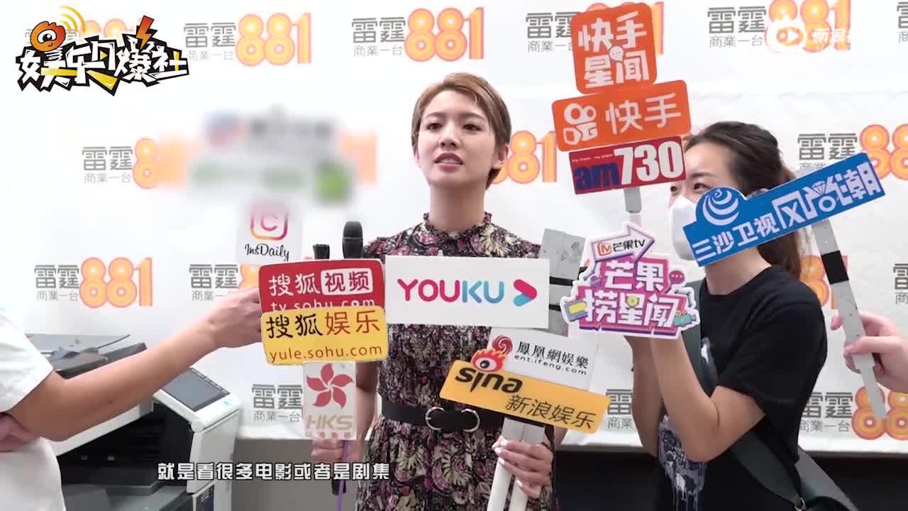 视频:蔡思贝否认与胡鸿钧恋情 见杨秀惠生活幸福离巢不可惜