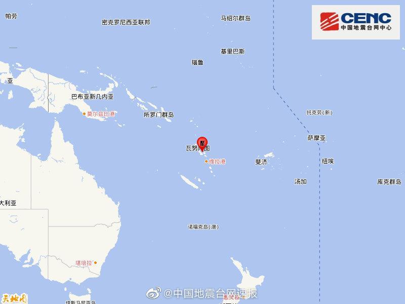 瓦努阿图群岛发生5.8级地震 震源深度180千米