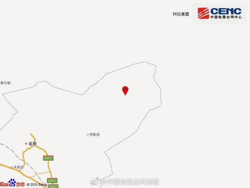 民勤县发生摩天登录33级地震震,摩天登录图片