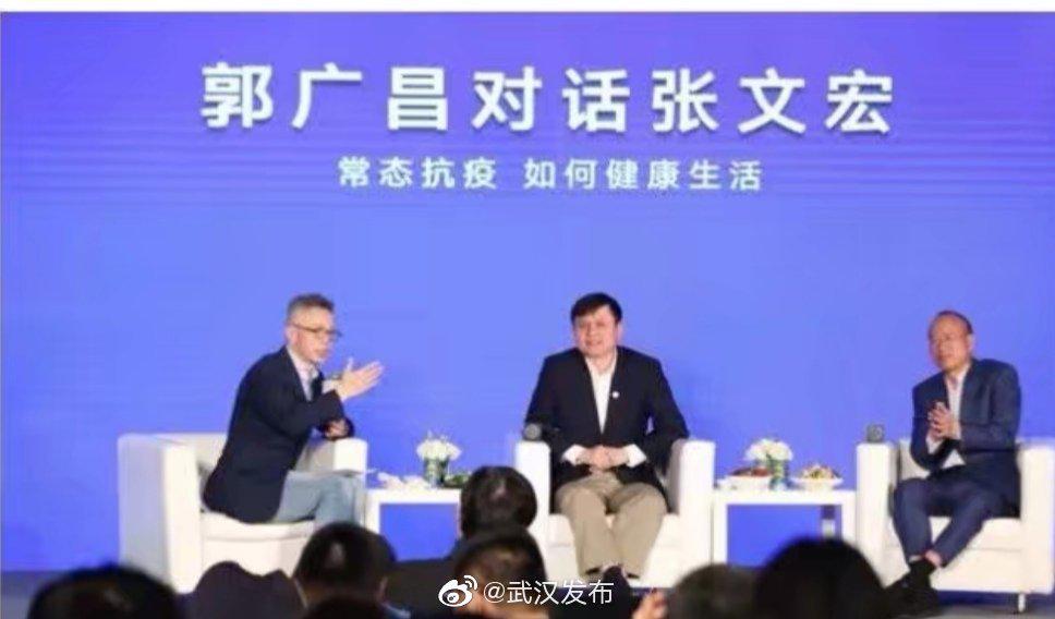 张文宏:武汉筛查不单纯是医学的问题图片