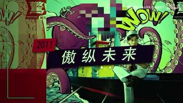 纪录片第六集《华丽乐章》 Cr.B站up主:黑暗骑士DARK-SWEET