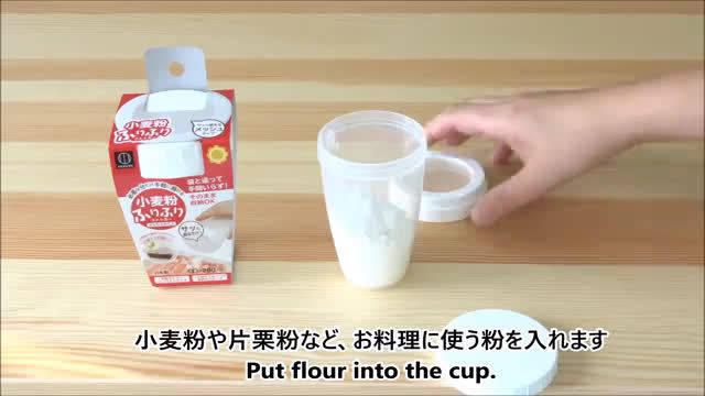 这款日本进口的小麦粉筛网调味瓶在日本主妇间颇具人气