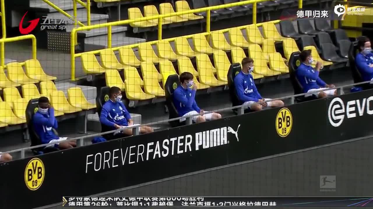 视频-德甲归来!多特蒙德笑傲鲁尔区德比